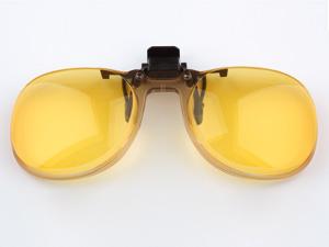 Schweizer Optik Testclip