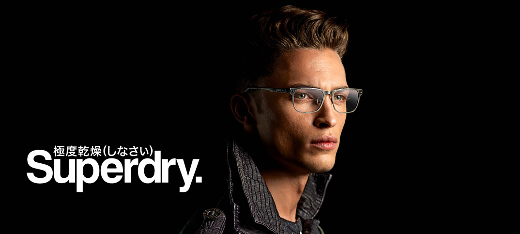Superdry Spring Summer 15