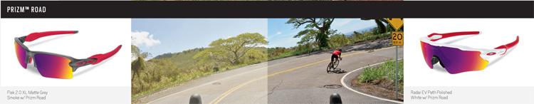 Oakley PRIZM Road