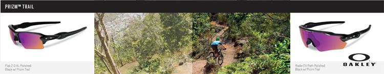 Oakley PRIZM Trail