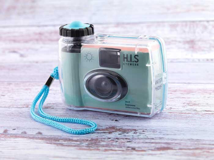HIS Kamera