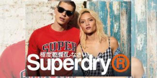 BoDe_Superdry_Sun_Rookie_1074x483