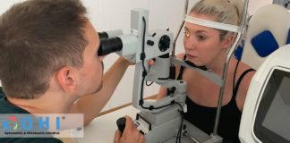 Vorbereitungslehrgang Augenoptikermeister und Kontaktlinsenoptiker