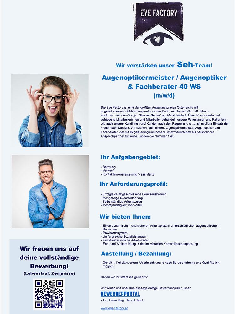 20210901 Stellenangebot Eye Factory